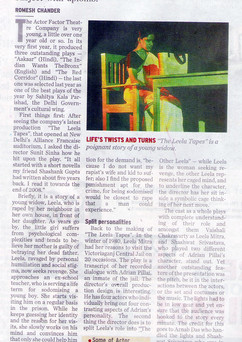 The Leela Tapes Press Review
