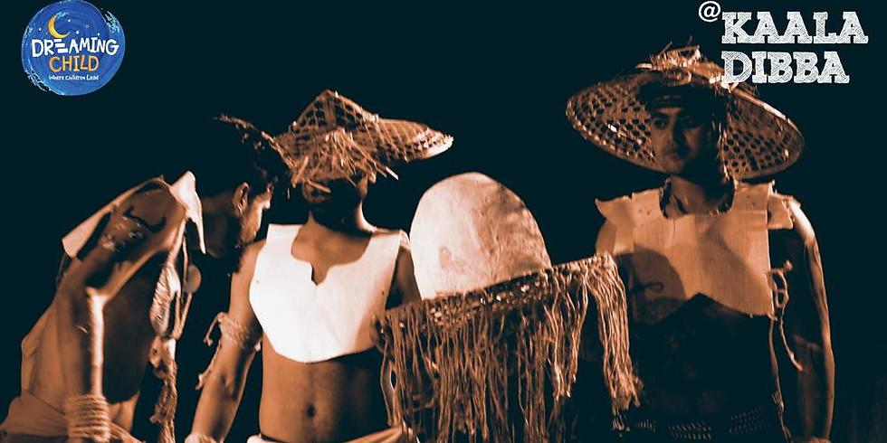 Bedbug   Play In Assamese