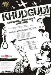 Khudgudi By Actor Factor