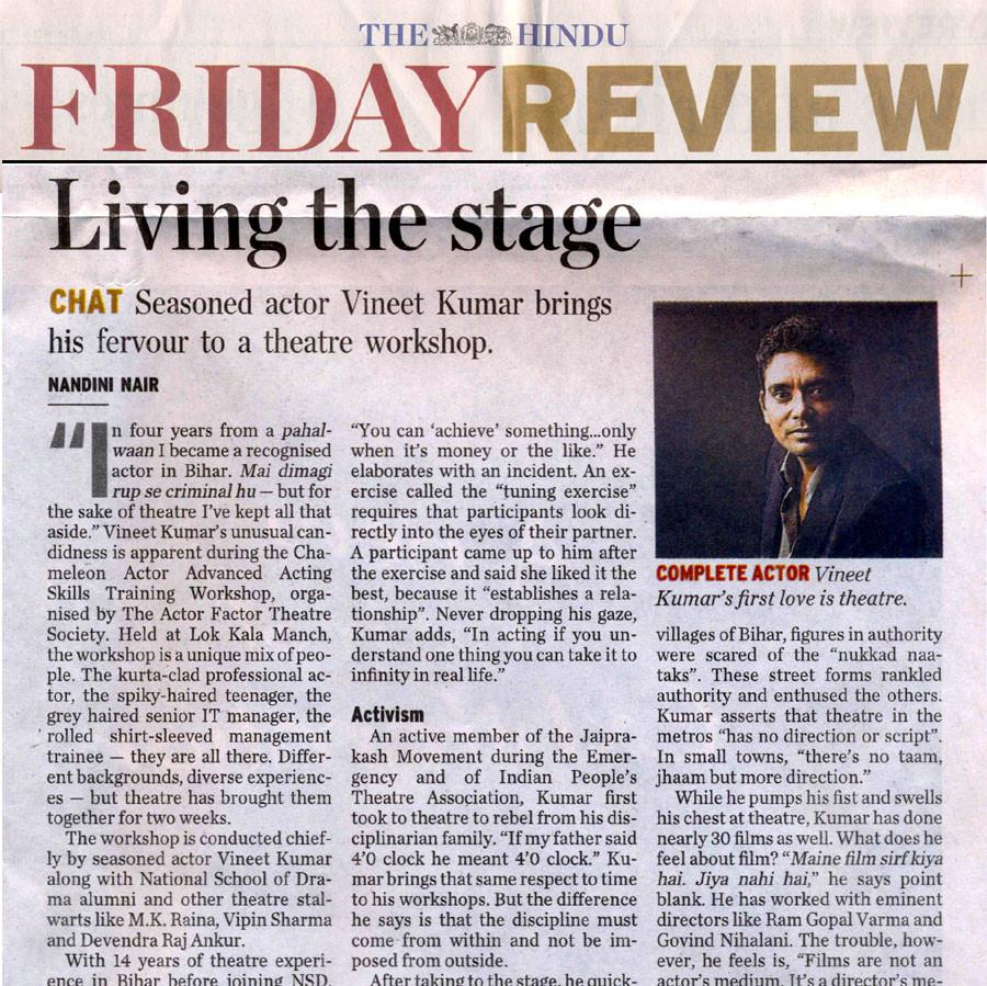 Press Review - Chameleon Actor