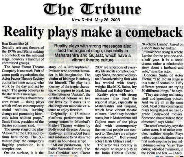 Aakaar Press Review