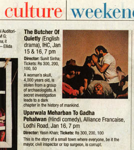 Press Review - The Butcher Of Quietly