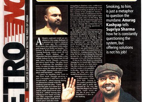 Aakaar Press Review.jpg