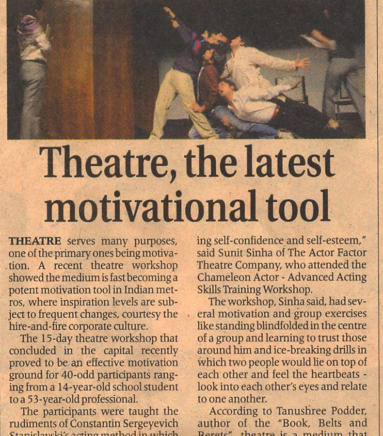 Press Review - Chameleon Actor