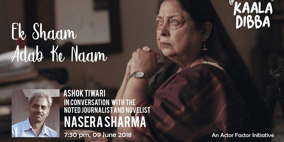 Ek Shaam Adab Ke Naam With Nasera Sharma