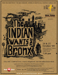 The Indian Wants The Bronx By Actor Factor