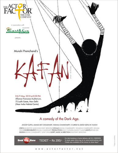 Kafan By Actor Factor