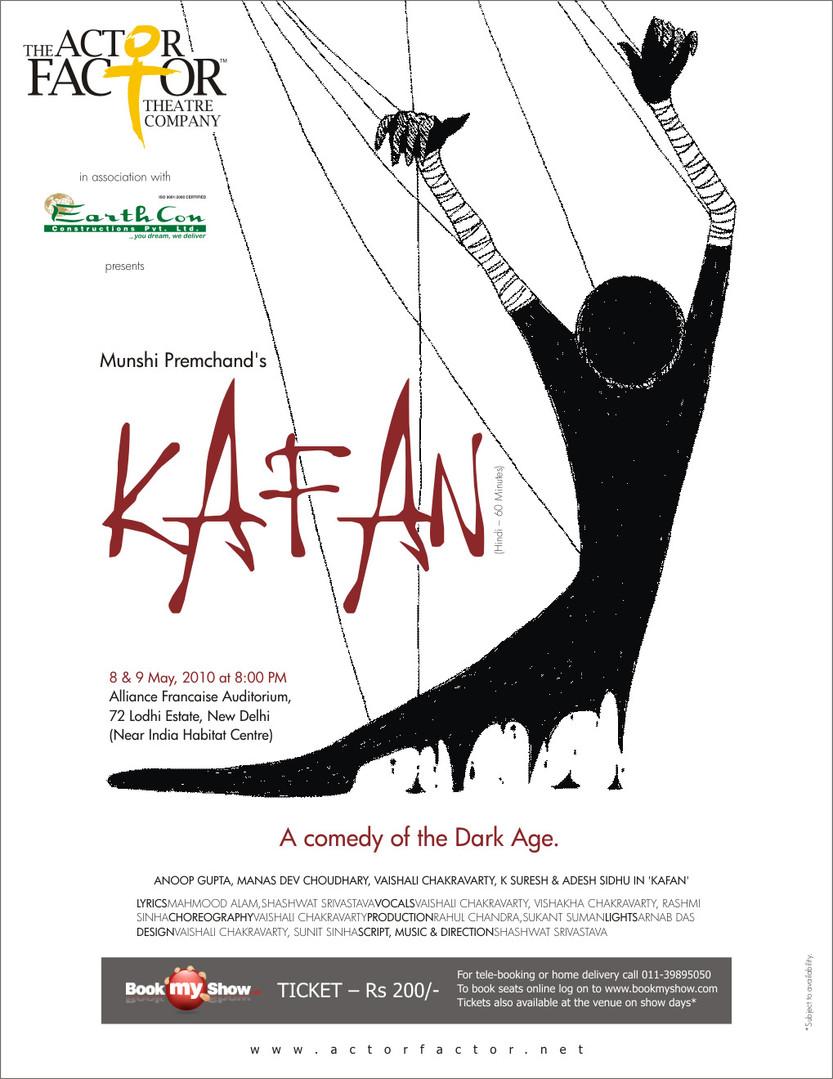 Kafan By Actor Factor