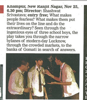 Press Review - Patangbaaz