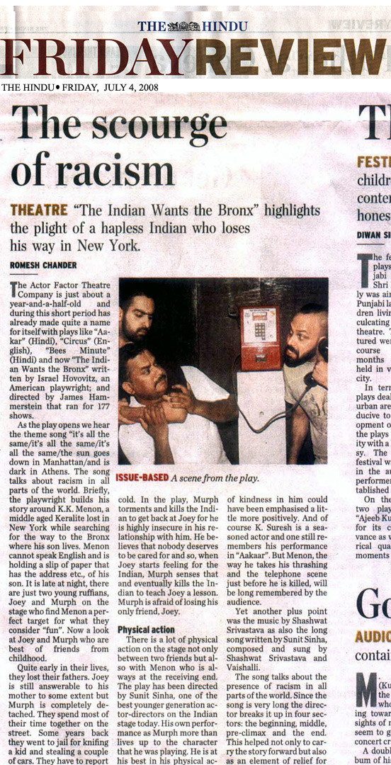 The Indian Wants The Bronx Review