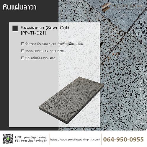 หินแผ่นลาวา ผิว Sawn Cut [PP-TI-021]