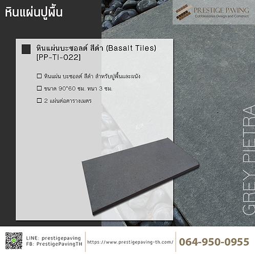 หินแผ่นบะซอลต์ ผิวพ่นไฟ 90x60 [PP-TI-022]