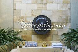 หินปูพื้น หินปูผนัง เหลืองปาลิมานัน Yellow palimanan