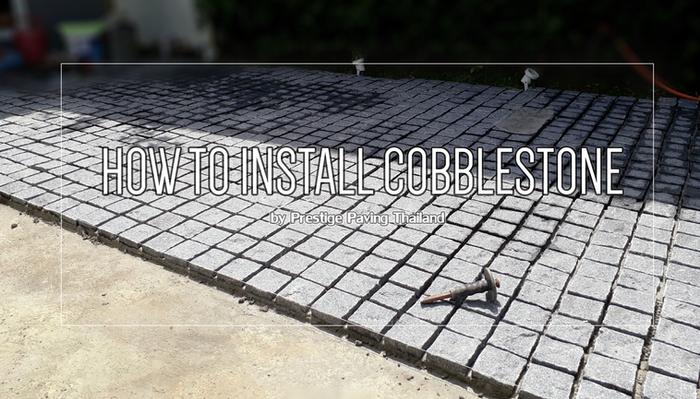 ขั้นตอนการติดตั้งพื้นหินคอบเบิล (How to install cobblestone)