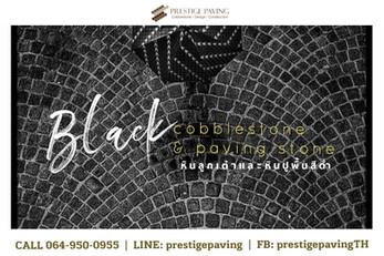 BLACK STONES หินธรรมชาติปูพื้นสีดำมีแบบไหนบ้าง?