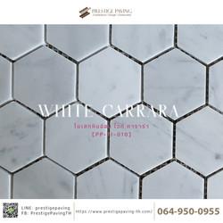 mosaic_210826_15