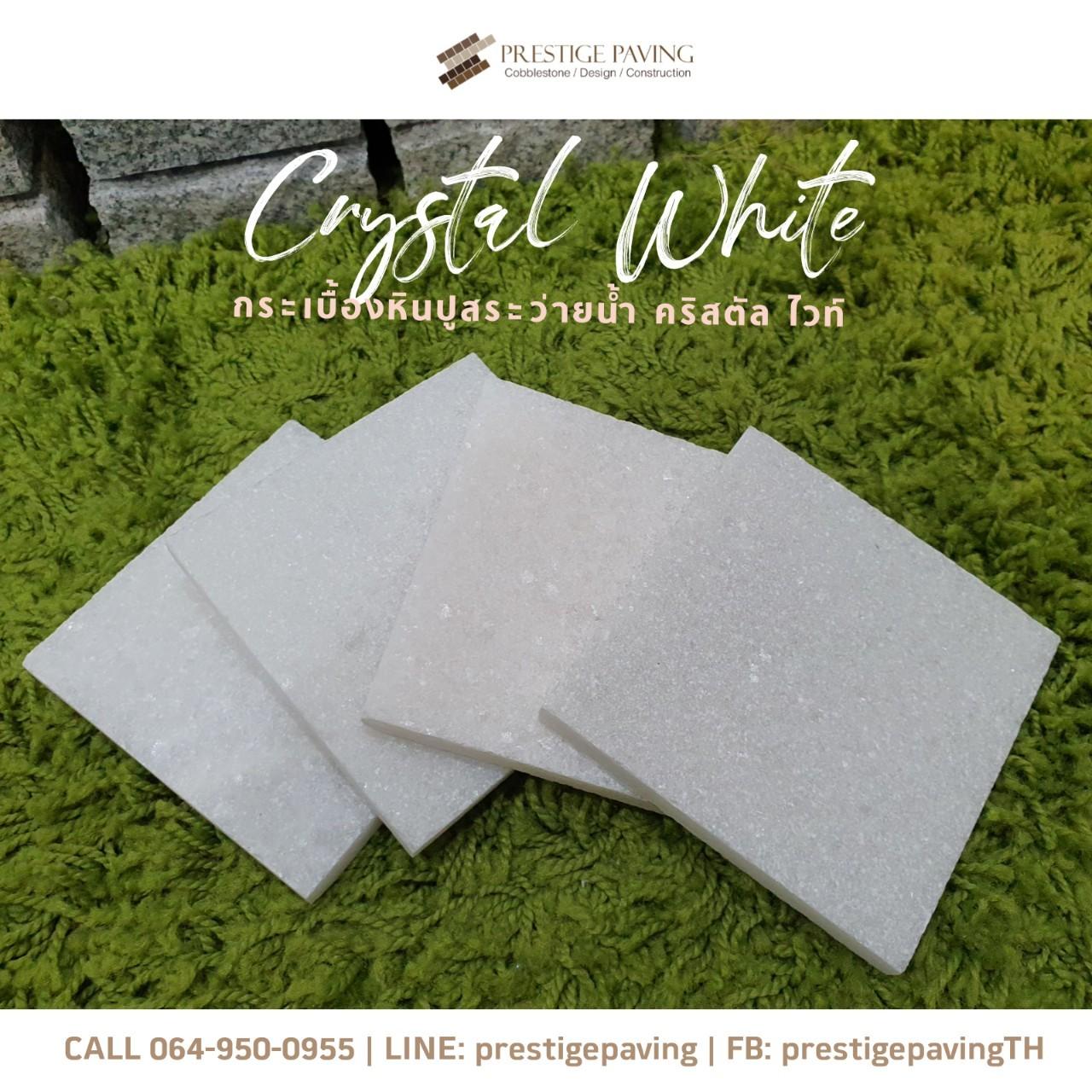 Pool Stone Crystal White