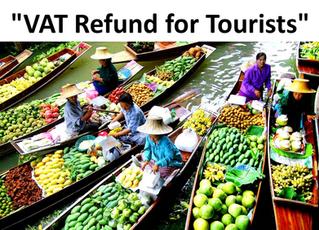 """การขออนุมัติเป็นผู้ประกอบการขายสินค้าให้นักท่องเที่ยวเพื่อเข้าระบบคืนภาษีมูลค่าเพิ่ม หรือ """"VAT"""