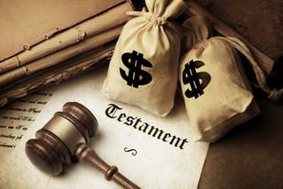 ภาษีการรับมรดก (Inheritance TAX)