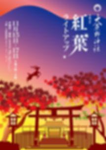 oharano_a4_190927_ol.jpg
