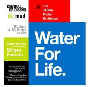 マドリッドにて日本発 水のポスター展開催