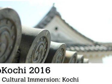 GO KOCHI 2016, GID, Royal College of Art