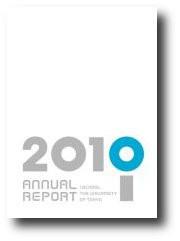 イノベーションの学校i.school年間報告書が完成しました