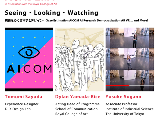 Seeing・Looking・Watching - Inspire Talks 0729開催されました!