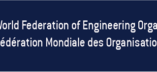 Representantes del IIE en la FMOI