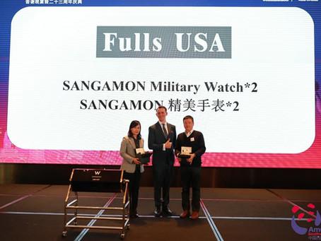 Sangamon 腕表亮相中国西南美国商会2020年度庆典晚宴