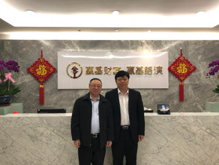 Brian Su visits wealth managers in China