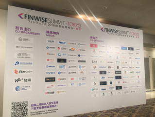 Finwise Summit Tokyo 2018 starts today