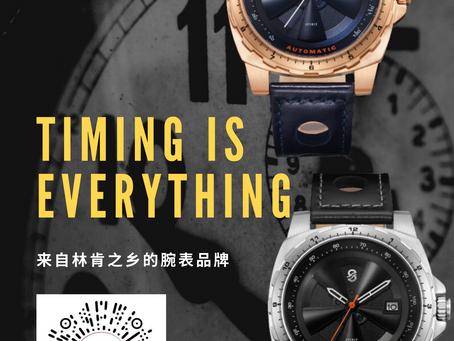 上海途签公司签约Sangamon 品牌中国市场品牌管理及代理权