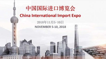 First China International Import Expo to open in Shanghai