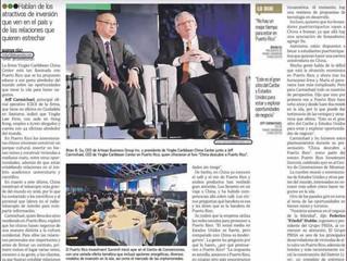 Brian Su speaks at 5th Annual Puerto Rico Investment Summit