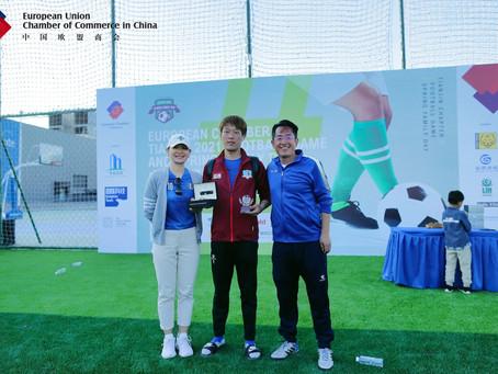 奥马哈海滩军表亮相中国欧盟商会天津分会首届足球赛暨盛春家庭日