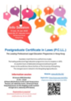 PCLL_HKU_20200118.jpg