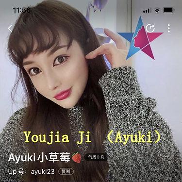 WeChat Image_20200625115835_副本.jpg