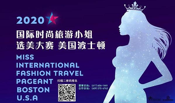 WeChat Image_20200616115516.jpg