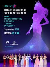 国际时尚旅游小姐波士顿赛区总决赛