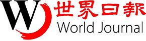 World Journal.png