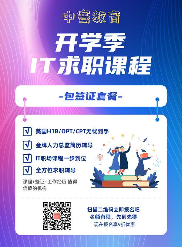 WeChat Image_20200708142203.jpg
