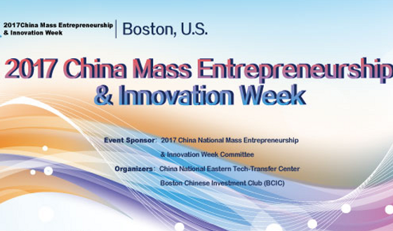 Mass Entrepreneurship & Innovation week.