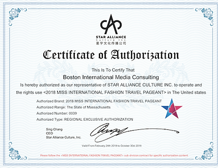 certificate of authorization .png
