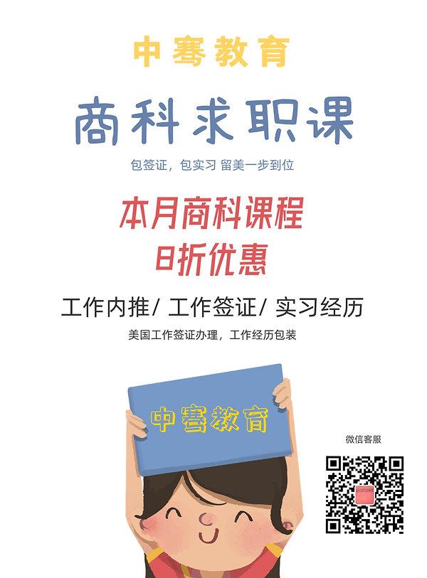 WeChat Image_20200708142159.jpg