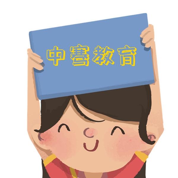 WeChat Image_20200708142116.jpg