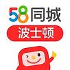 Partner-58.png