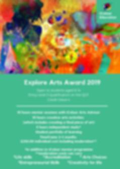 Explore Arts Award 2.png