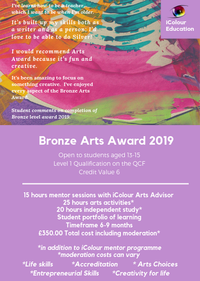Bronze Arts Award 2.png