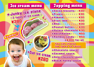 JUNKY ICE Topping Menu